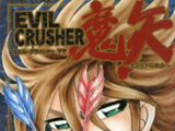 Evil Crusher Maya