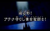 Saint Seiya Omega 84