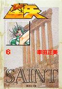 Saint Seiya 6