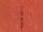 Fuuma no Kojirou Episodio 4.png