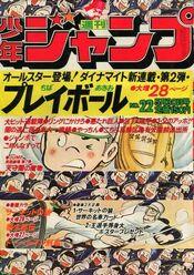 Weekly Shonen Jump 1977-22