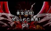 Saint Seiya Omega 87
