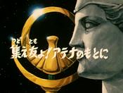Saint Seiya Episodio 73