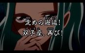 Saint Seiya Omega 75