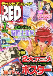 Champion Red 2008-07
