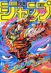 Weekly Shonen Jump 1988-09