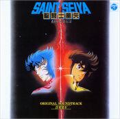 Saint Seiya OST 5