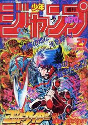 Weekly Shonen Jump 1988-27