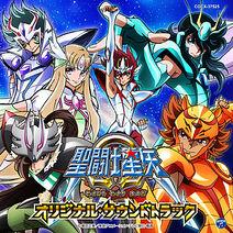 Saint Seiya Ω Original Soundtrack