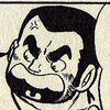 Sr. Kōjinyama