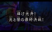 Saint Seiya Omega 51