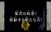 Saint Seiya Omega 86