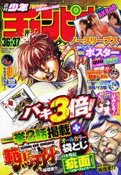 Shōnen Champion 2010-36-37