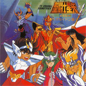 Saint Seiya OST 7