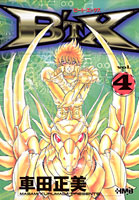 B'T X Bunko Vol 4
