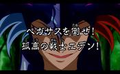 Saint Seiya Omega 57