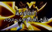 Saint Seiya Omega 64