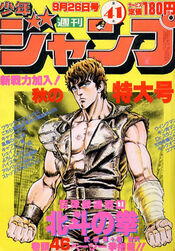 Weekly Shonen Jump 1983-41