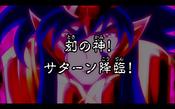 Saint Seiya Omega 93