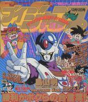 V Jump 1990-12