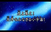 Saint Seiya Omega 48