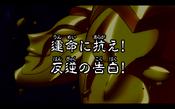 Saint Seiya Omega 85