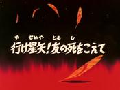 Saint Seiya Episodio 72