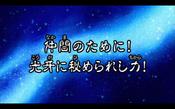 Saint Seiya Omega 44
