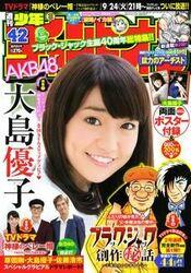 Shōnen Champion 2013-42