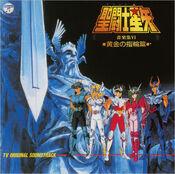Saint Seiya OST 6