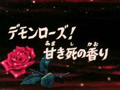 Saint Seiya Episodio 69