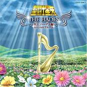 Saint Seiya Hades Special Album