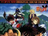 B'T X Neo: Original Soundtrack