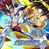 Pegasus Fantasy ver Ω