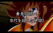 Saint Seiya Omega 74
