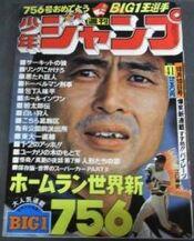 Weekly Shonen Jump 1977-41