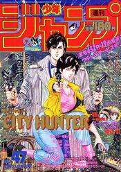 Weekly Shonen Jump 1988-47