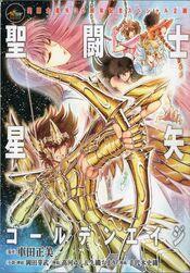 Saint Seiya Golden Age