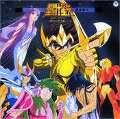 Saint Seiya OST 4