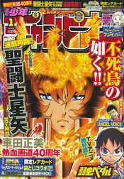 Shōnen Champion 2014-01