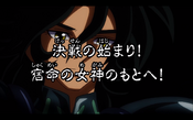 Saint Seiya Omega 78