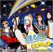 Ryuusei Rocket