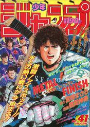 Weekly Shonen Jump 1990-41