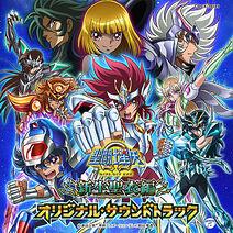 Saint Seiya Ω New Cloth-hen Original Soundtrack