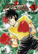 Ring ni Kakero 1 Round 3