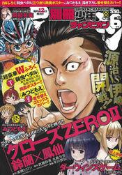 Bessatsu Shōnen Champion 2014-06