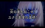 Saint Seiya Omega 69
