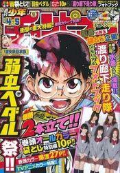 Shōnen Champion 2014-04-05