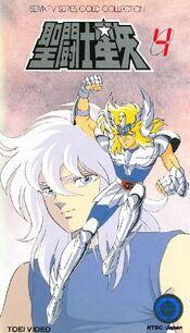 Seiya TV Series Gold Collection 4