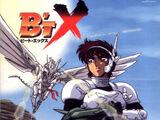B'T X: Original Soundtrack 1